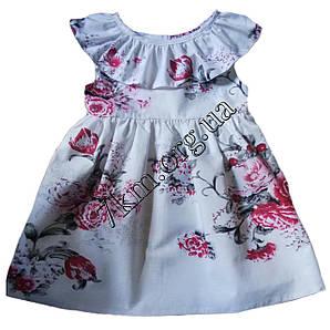 Платье детское 92-98-104-110 см. оптом 210400