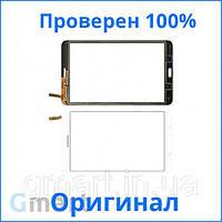 Оригинальный тачскрин Samsung T331 Galaxy Tab 4 8.0 3G белый (сенсорный экран, стекло в сборе)