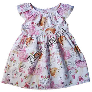 Платье детское 92-98-104-110 см. оптом 210400-1