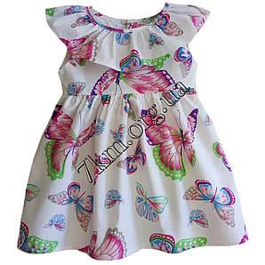 Платье детское 92-98-104-110 см. оптом 210400-2
