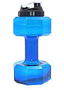 Фитнес бутылка для воды в виде гантели 2 в 1! Спортивная бутылка, шейкер. Аквагантели Синие.