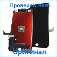 Оригинальный дисплей iPhone 8 Plus черный (LCD экран, тачскрин, стекло в сборе), Original дисплей iPhone 8 Plus чорний (LCD екран, тачскрін, скло в