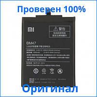Оригинальный аккумулятор Xiaomi Redmi 4X (4000mAh) BM47 (батарея, АКБ), Оригінальний акумулятор Xiaomi Redmi 4X (4000mAh) BM47 (батарея, АКБ)
