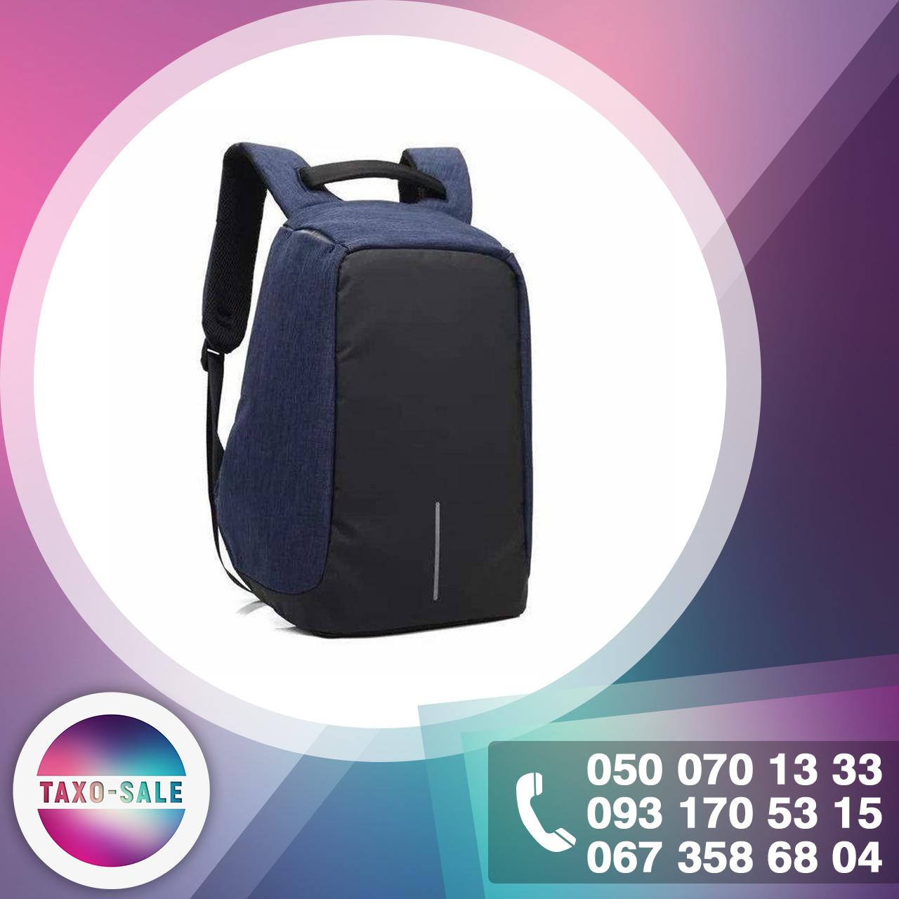 cd62b6336fe1 Городской рюкзак-антивор Bobby - надежная защита от карманников с USB портом  Cиний - Интернет