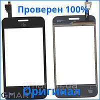 Сенсорный экран Fly IQ434 Era Nano 5 черный (тачскрин, стекло в сборе), Сенсорний екран Fly IQ434 Era Nano 5 чорний (тачскрін, скло в зборі)