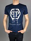 Модная Мужская Футболка Philipp Plein Купить Оптом 7 км, фото 2