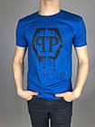 Модная Мужская Футболка Philipp Plein Купить Оптом 7 км, фото 5