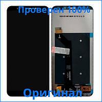 Original дисплей Xiaomi Redmi 5 Plus (LCD экран, тачскрин, стекло в сборе) черный