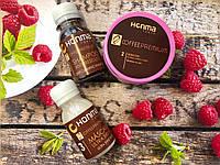 Набір для волосся кератин honma tokyo coffee premium all liss 50мл+100мл+50мл