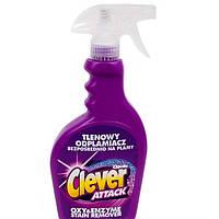 Пятновыводитель-спрей Klever Attack oxy stain remover, 450 мл
