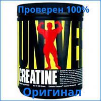 UN CREATINE POWDER 500 г