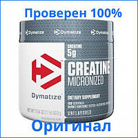 DM Creatine Monohydrate 500 г