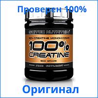 SN Creatine 500 г