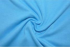 Трикотаж джерси плотный однотонный светло-голубой
