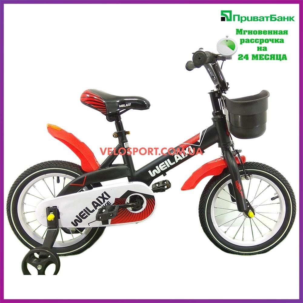 Детский велосипед WeilAixi 16 дюймов черный