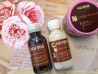 Набір для волосся кератин honma tokyo coffee premium all liss 3*100мл