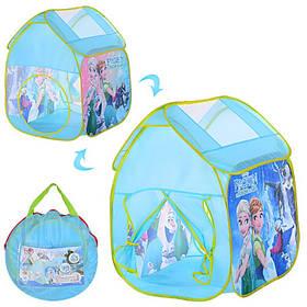 Детская игровая палатка домик 65*65*85 см. В сумке