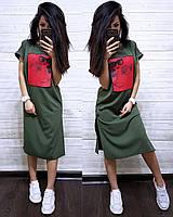 Платье женское    Кларисса, фото 1