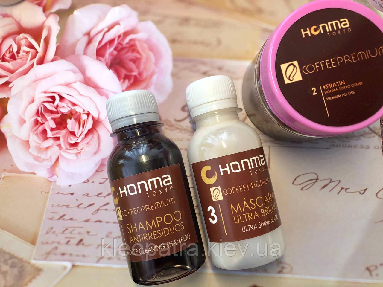 Набор для волос кератин honma tokyo coffee premium all liss 3* 100мл