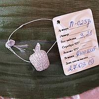 Шарм серебряный яблоко, фото 1