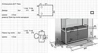 Как рассчитать размер дверец из ДСП для накопителя (тумба) в витрину и/или прилавок из алюминиевого профиля?