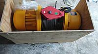 Лебедка электрическая Electrik Winch 380v,1000-2000кг