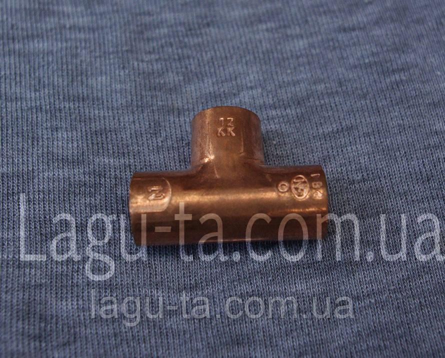 Тройник медный 15 мм