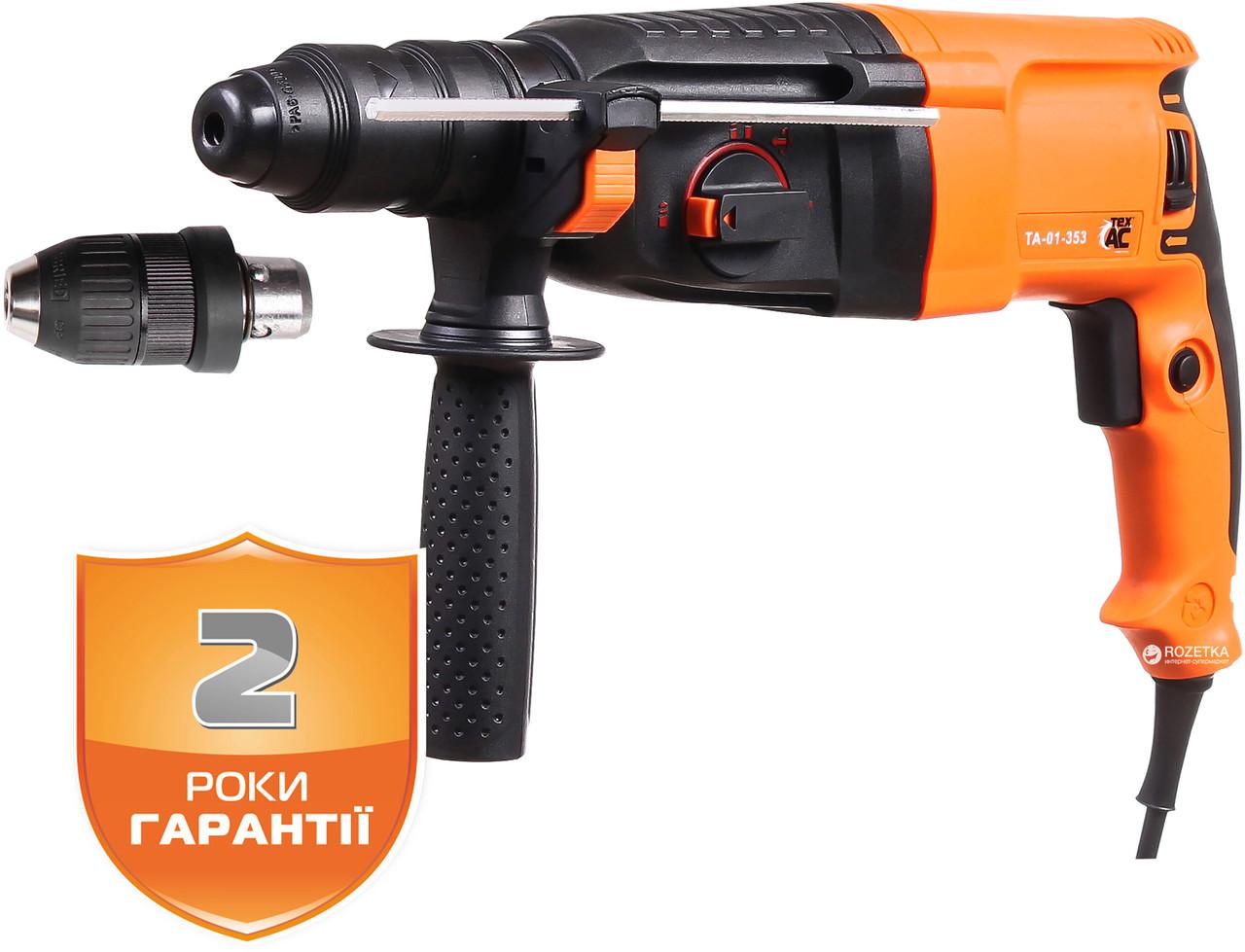 Перфоратор прямой ТехАС 1250 Вт (ТА-01-353)