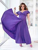Платье женское длинное батал   Берта, фото 1