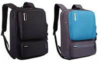 Многофункциональная сумка-рюкзак для ноутбука от 15 до 17 дюймов SOCKO, фото 1