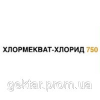 Хлормекват-Хлорид 750