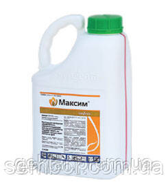 Максим 025 FS