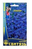 Насіння Лобелія блакитна, 0,3г 10