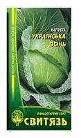 Насіння кап.бiл. Українська осiнь, 0,5г 10 шт. /уп.