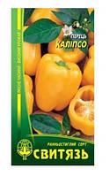 Насіння перець солодкий Калiпсо, 0,3г 10 шт. /уп.