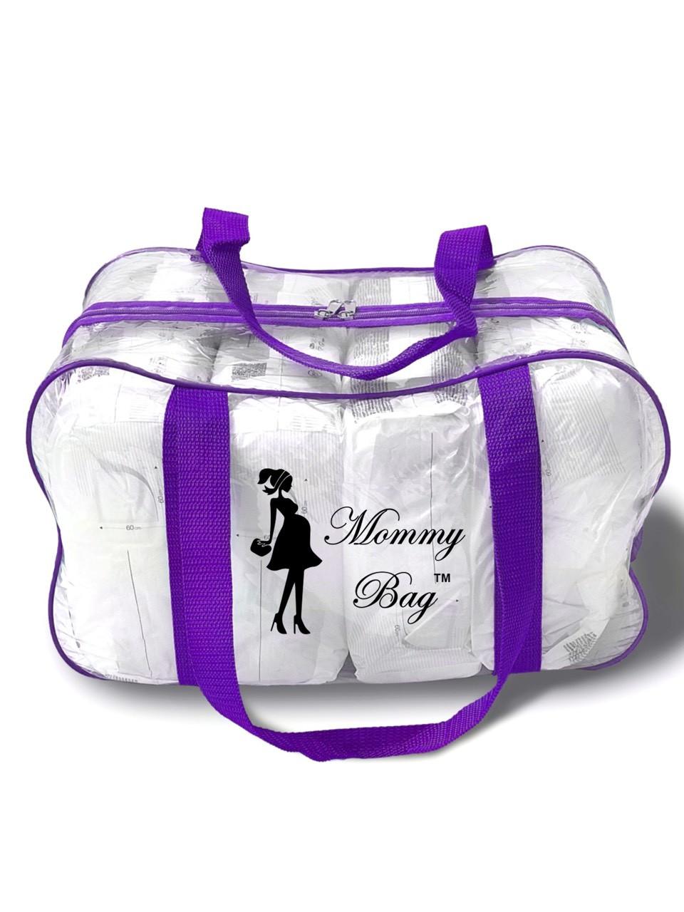Сумка прозрачная в роддом Mommy Bag - M - 40*25*20 см Фиолетовая