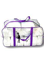 Сумка прозрачная в роддом Mommy Bag - XL - 65*35*30 см Фиолетовая