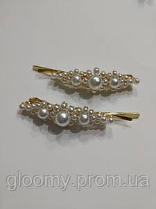 Невидимка з перлами