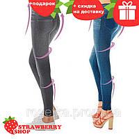 Джеггинсы Slim`N Lift jeggings Caresse Jeans СЕРЫЕ И СИНИЕ размеры S