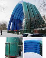 Пневмокаркасное сооружение для накрытия строительных площадок.