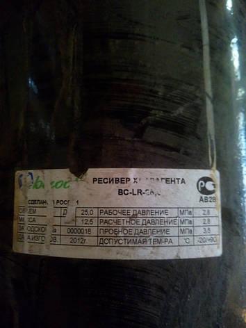 Ресивер 28л вертикальный Becool BC-LR-28,0 2SG (PR28) Б/У, фото 2