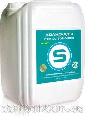 АВАНГАРД Р Сiрка+азот+мiкро