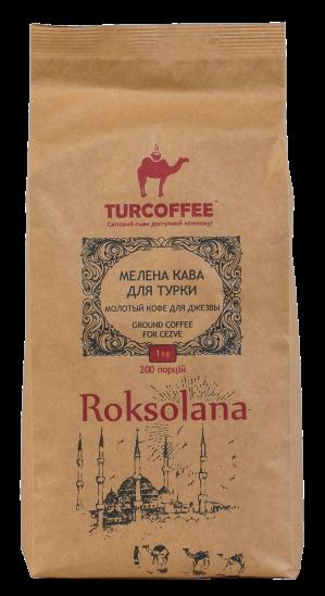 Кофе молотый Turcoffee Roksolana 1 кг (10006867)