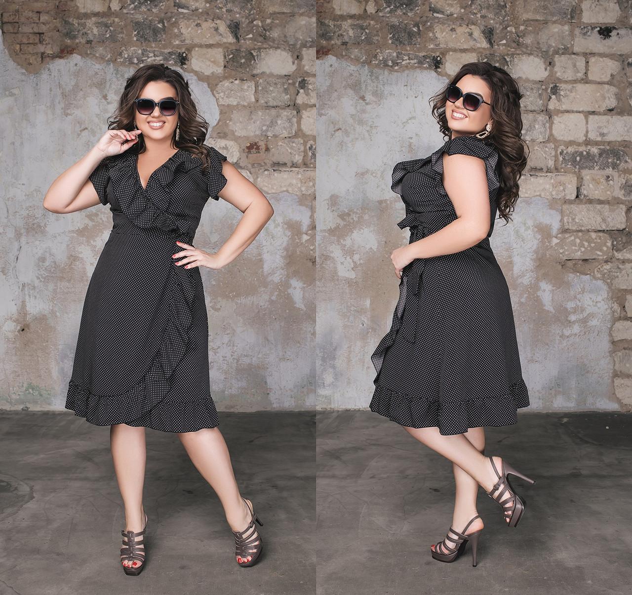 Женское летнее платье большого размера на запах с воланами.Размеры:48-58. +Цвета