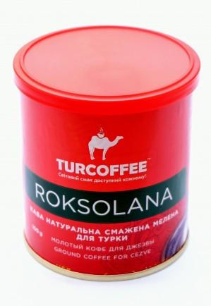 Кофе молотый Turcoffee Roksolana 100 г (10006874)