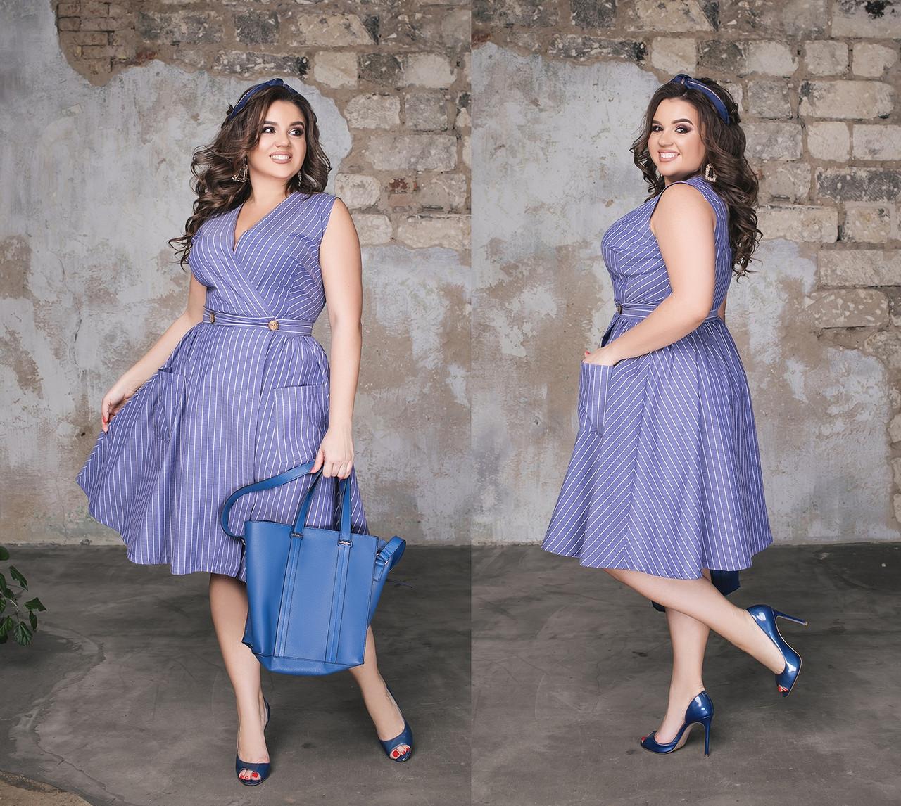 Женское летнее коттоновое платье большого размера в полоску на запах.Размеры:48-58.+Цвета