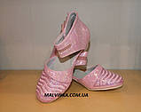 Туфли на  девочку розовые 28,31 р GFB арт 07-7-2., фото 2