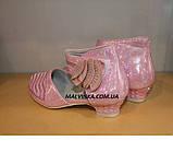 Туфли на  девочку розовые 28,31 р GFB арт 07-7-2., фото 3
