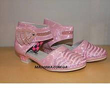Туфлі на дівчинку рожеві 28,31 р GFB арт 07-7-2.