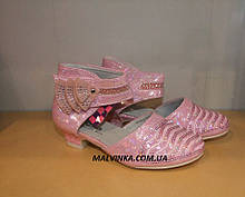 Туфлі на дівчинку рожеві 28,31 р GFB арт 07-7-2. 31